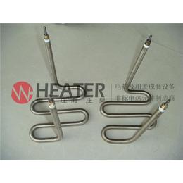 上海昊誉供应U型异型电热管 电加热管电加热器非标定制