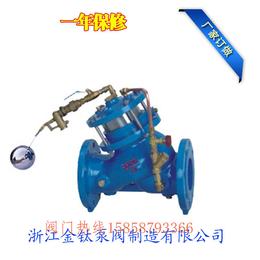 闽南遥控浮球阀F745X-10活塞式不锈钢常温单向浮球阀直销