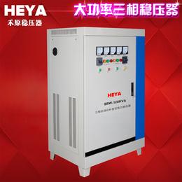三相大功率高精度380V稳压电源SBW-120KVA稳压器