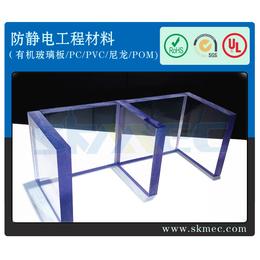 进口防静电PC板 抗静电PC板 双面加硬防静电PC板