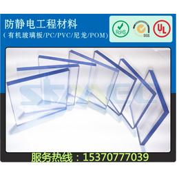 北京 西安 陕西供应进口PC板 韩国进口PC板 抗静电PC板