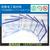 苏州 上海 南京供应防静电PC板 进口防静电PC板 双面缩略图3