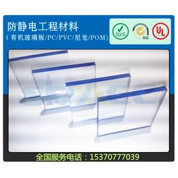 上海防静电pc板 4mmpc防静电板塑料板材加工订做切割