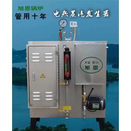 旭恩不锈钢108KW电热蒸汽发生器全自动小型电加热商用锅炉