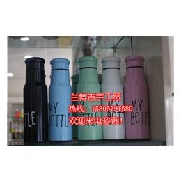 【兰博保温杯】(图),保温杯生产厂家,上海保温杯