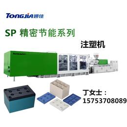 塑料蓄电池外壳电瓶壳生产设备