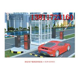 北京智能停车管理系统
