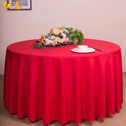 厂家批发酒店餐厅涤纶桌布 平纹会议台裙 婚庆台布提花圆桌布