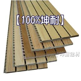 石家庄槽木吸音板木质吸音板卧室体育馆礼堂墙面天花顶隔音板