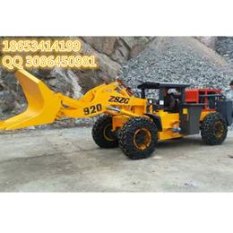 工程专用砂石巷道装载机铲车低矮作业<em>机械设备</em>czx