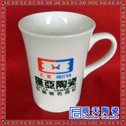 辰天<em>陶瓷</em> 550ml<em>陶瓷</em><em>杯子</em>水杯 200ml咖啡杯<em>马克</em>杯
