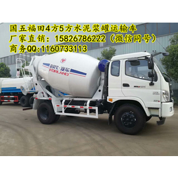 小型水泥搅拌车+福田牌4方5方混凝土搅拌车厂家直接价格
