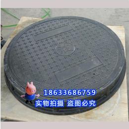 加油站复合井盖 复合材料井盖 高强度承重50T 直径900