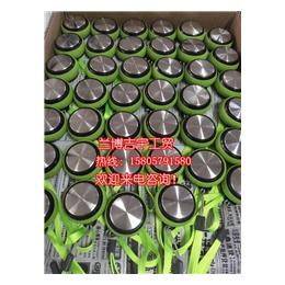 杯盖生产厂家_兰博吉宇工贸值得信赖_温州杯盖
