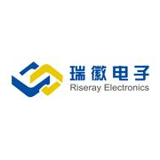 瑞徽电子(上海)有限公司