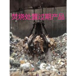 上海进口牛奶食品销毁五角场食品处理销毁上海销毁公司