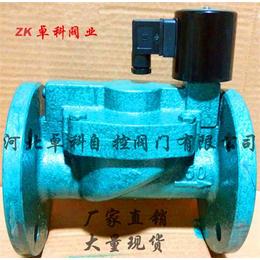 北京厂家销售 DF先导式电磁阀价格优惠 常压法兰水用阀