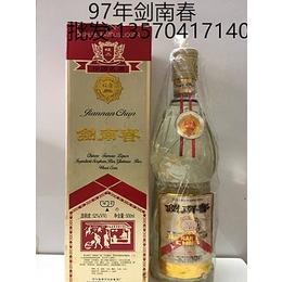 剑南春酒厂1997年剑南春52度供应商