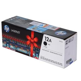 惠普HP 12A激光打印机硒鼓