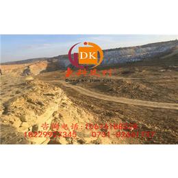 巴中裂石膨胀剂订购-巴中高效破碎剂新促销价格