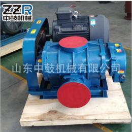 供应中鼓罗茨鼓风机ZZR250批发直销污水处置曝气气力输送