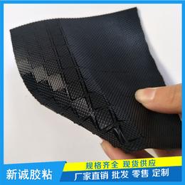 厂家直销橡胶防滑垫 防震橡胶垫 网纹脚垫 单面背3M胶橡脚垫