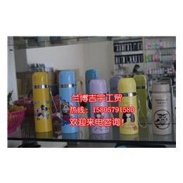 【兰博吉宇工贸】(图)|定做保温杯价格|上海保温杯