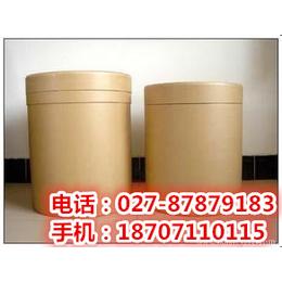 HEPES试剂生产厂家 7365-45-9
