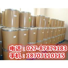 丙氨酸异丙酯盐酸盐生产厂家 62062-65-1