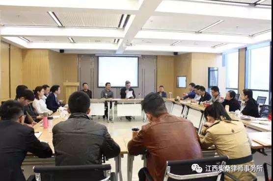 【柴桑简讯】江西柴桑律师事务所召开2017年第二次合伙人会议暨第二次工作会议