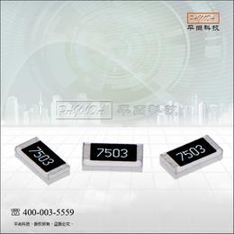 平尚供应0805精密贴片电阻封装尺寸