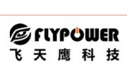 深圳市飞天鹰科技有限公司