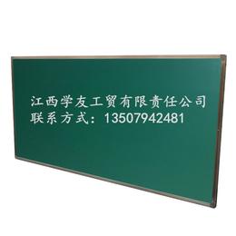 黑板学校  磁性黑板缩略图