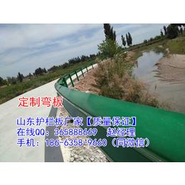 湖南怀化乡村路波形护栏W钢板护栏报价