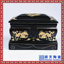 描金陶瓷骨灰盒 陶瓷殡葬用品 防水防潮骨灰罐