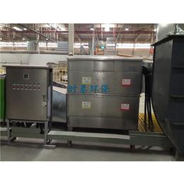 供应湖北地区发酵车间废气净化qy8千亿国际UV光离子废气净化qy8千亿国际