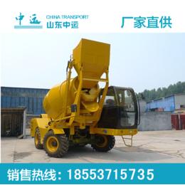 桂林3.5立方自助商混车价格