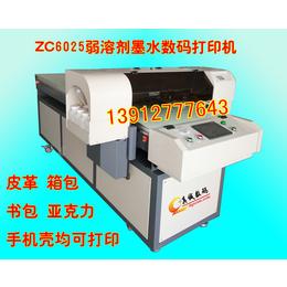 A18色弱溶剂打印机 充电宝卡片U盘数码打印机皮革平板打印机