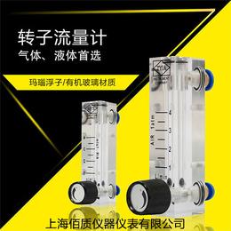 厂家直销氮气转子流量计气体上海佰质仪器仪表有限公司