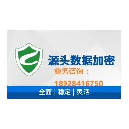 深圳文档加密图纸代码防泄密软件哪个好-茗智科技防泄密系统