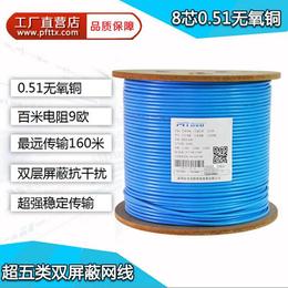 特价国标超五类双屏蔽网线05纯无氧铜 网络监控双绞线厂家批发