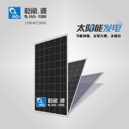 沈阳乾闻源太阳能发电灯具100W太阳能电池板安装太阳能发电机