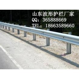 湖南邵阳波形板图片波纹护栏高速波形护栏