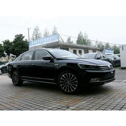 北京上海大众帕萨特汽车销售优惠促销直降三万八