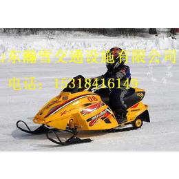 瀚雪雪地摩托车供应内蒙古呼伦贝尔市200cc雪地摩托车