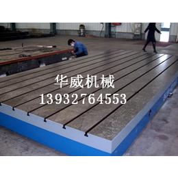铸铁平板厂家   防锈铸铁平板厂家   焊接平台