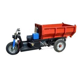 辰旺多型號多功能電動運輸三輪車 貨運自卸電三輪供應