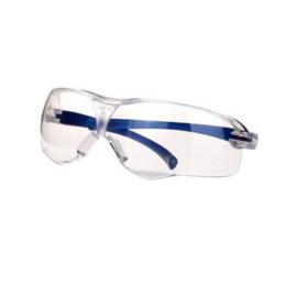 唐山防尘防沙劳保用护目眼镜防辐射护目镜 安全护目镜 冀航电力
