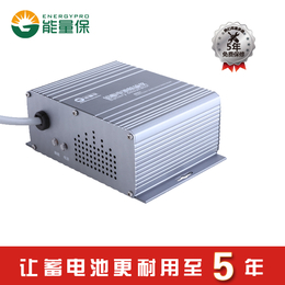 电动车电瓶修复器铅酸蓄电池全波段复合脉冲除硫器电池修复仪