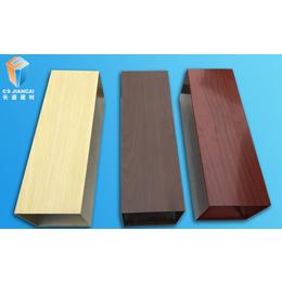 柳江型材铝方通,型材铝方通批发,长盛建材(优质商家)